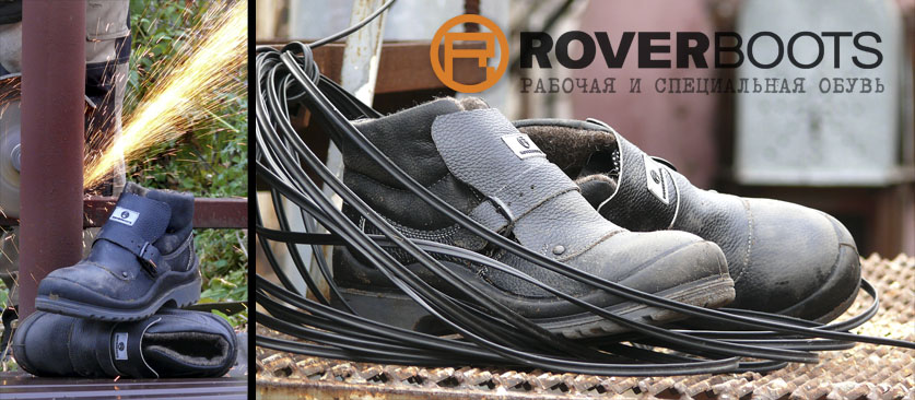 catalog/roverboots/